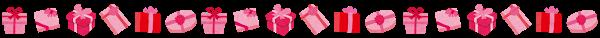 line_valentine_present.png