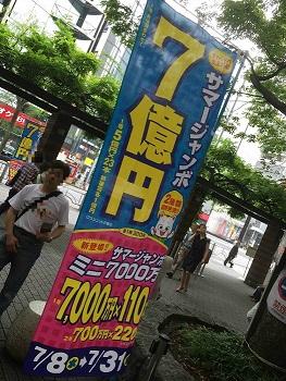 oyama-uriba03.jpg