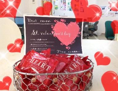 oyama_Valentine_01.JPG