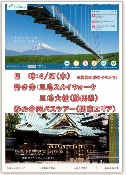 oyama_basutua-_001.jpg