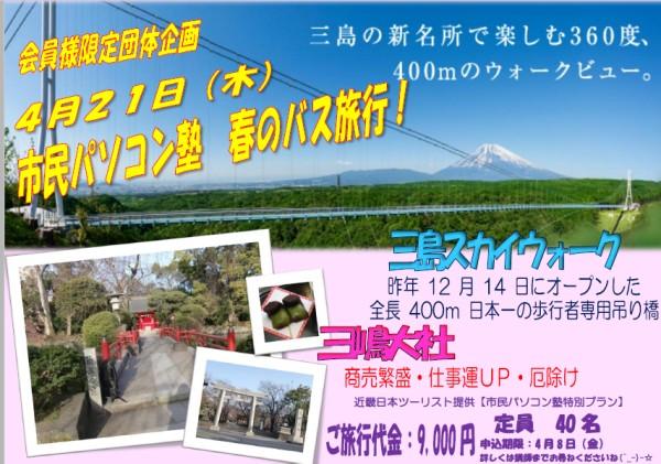 oyama_basutua-_002.jpg