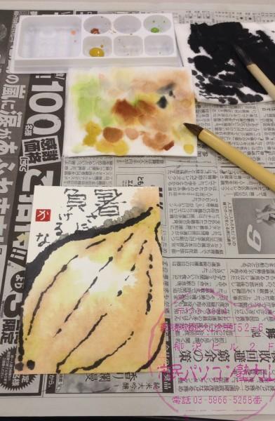oyama_etegami_001.jpg