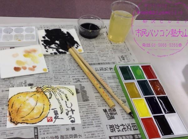 oyama_etegami_002.jpg