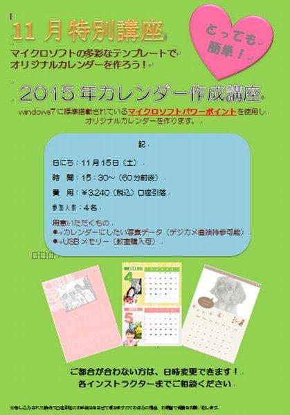 oyama_ipad_002.jpg