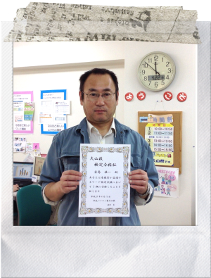 oyama_kentei_005.png