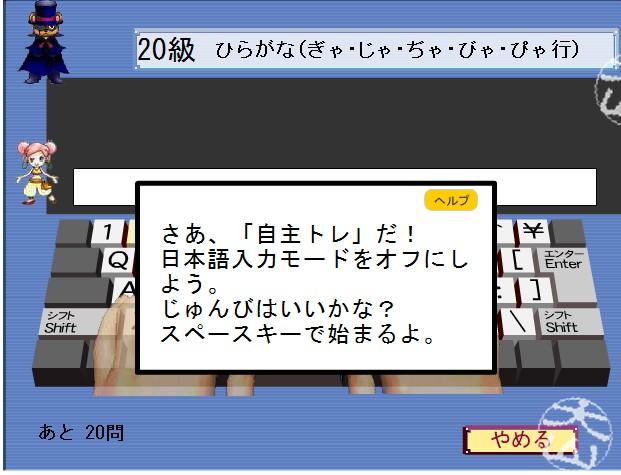 oyama_ki-bo-do_002.jpg