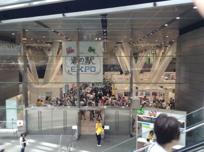 oyama_miti_001.JPG