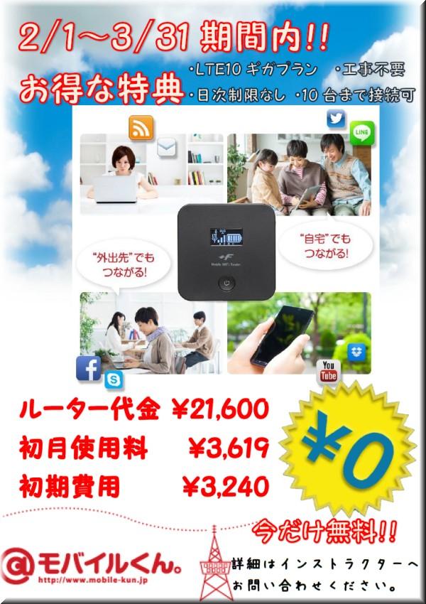 oyama_mobairukun_001.jpg