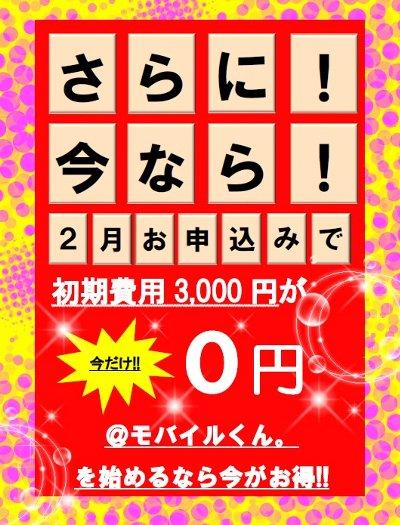 oyama_mobile2_01.jpg