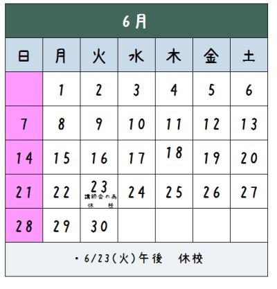 oyama_nittei_201506.jpg