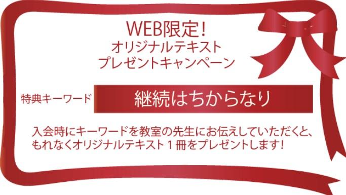 oyama_purezento_001.jpg