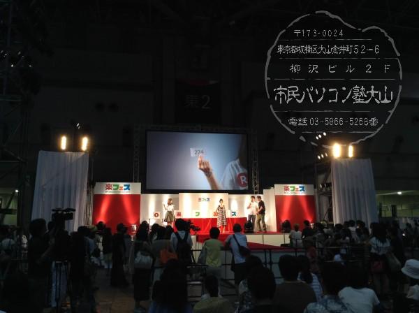 oyama_rakufesu_002.jpg