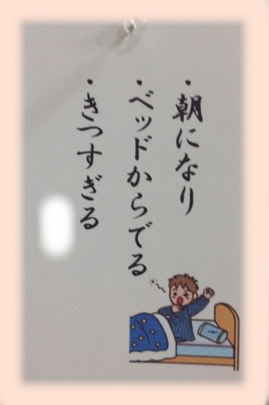 oyama_senryu_004.jpg