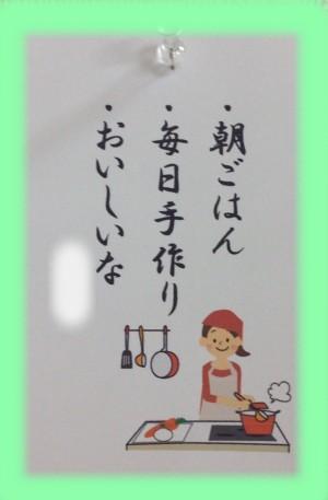 oyama_senryu_005.jpg