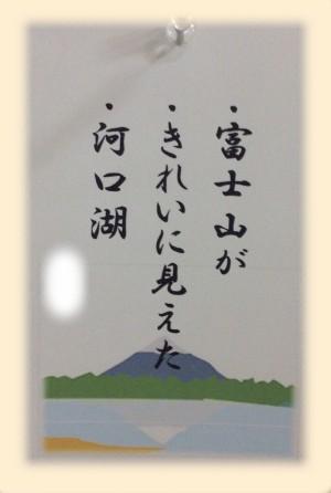 oyama_senryuu_003.jpg