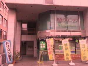 oyama_setumei_08.jpg