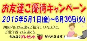 oyama_syoukai_002.jpg