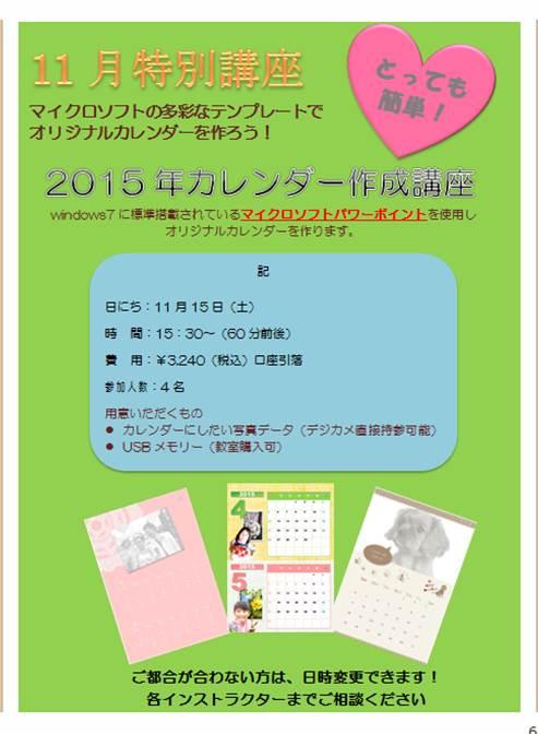 oyama_tokubetu_001.jpg