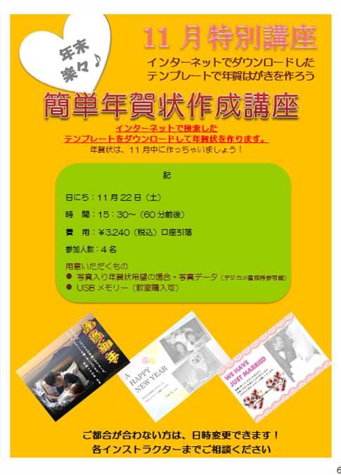 oyama_tokubetu_002.jpg