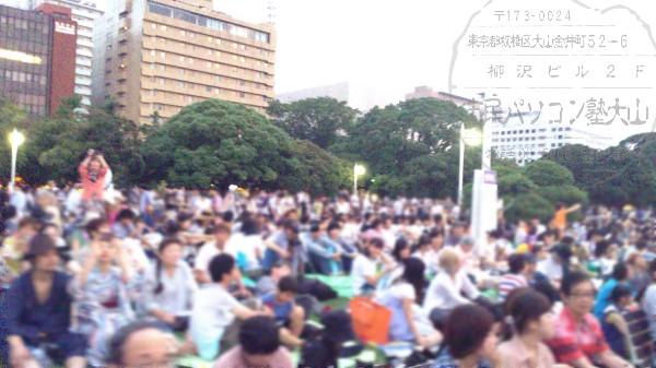 oyama_yamasita_001.jpg