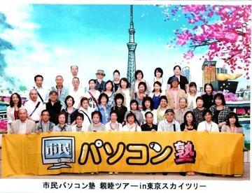 seito_event_oyama_4.jpg