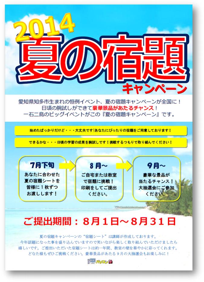 seito_sakuhin_oyama_001.png
