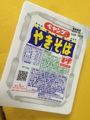 soba01-oyama.jpg
