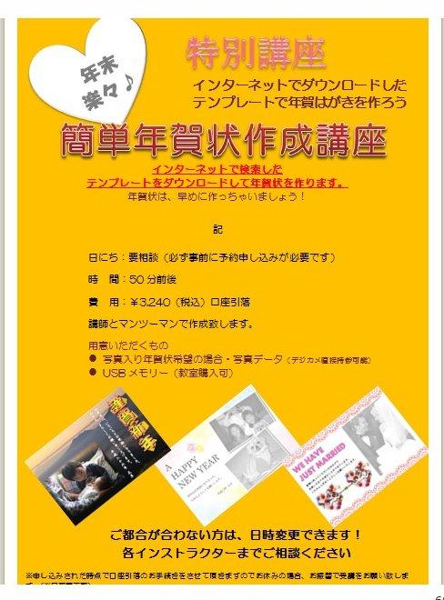 tokubetu_lesson_oyama_01 .jpg