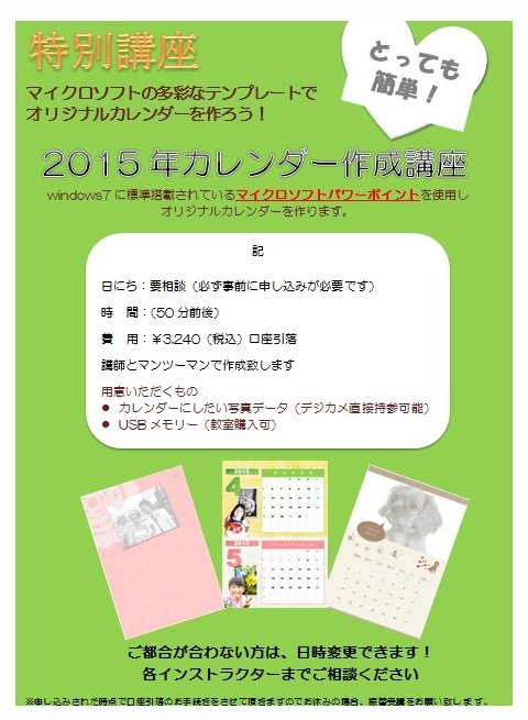 tokubetu_lesson_oyama_02.jpg
