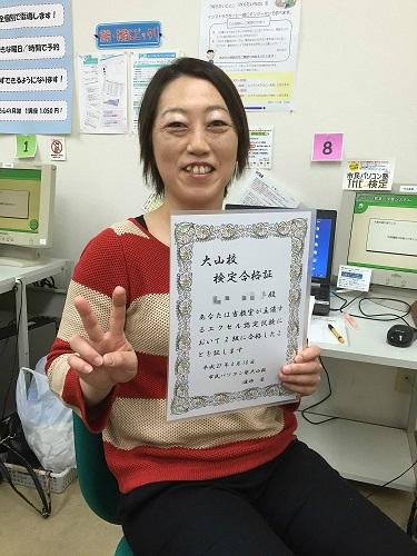 utiyama-oyama44.jpg