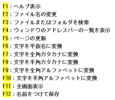 市民パソコン塾サッポロファクトリー校052003.png