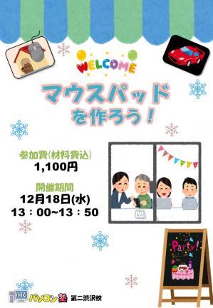 イベントポスター2019.jpg