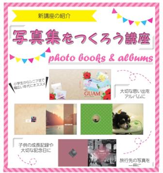 MyBook.png