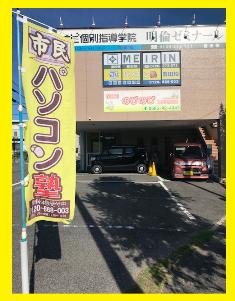 ☆ヘッダー用☆.png