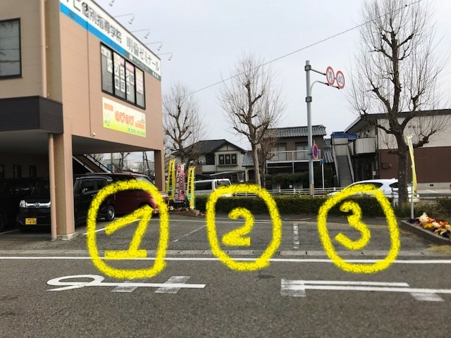 下の駐車場2-1.jpg