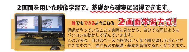 jyukou_osusume_itikawa_1.jpg