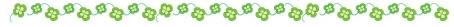 5gatu 線.pngのサムネイル画像