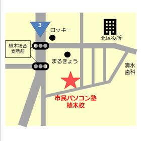 無料体験会 地図.pngのサムネイル画像