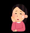 困る女性.pngのサムネイル画像のサムネイル画像のサムネイル画像