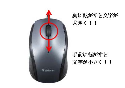 マウス2.png