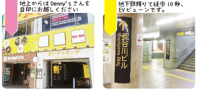 kanayama-0001.png