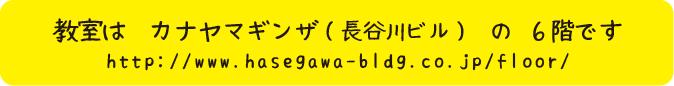 kanayama-003.png