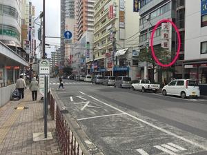 川口駅前校経路案内5