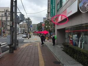 川口駅前校経路案内6