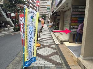 川口駅前校経路案内8
