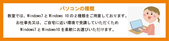 sc-shimokitazawa03.png