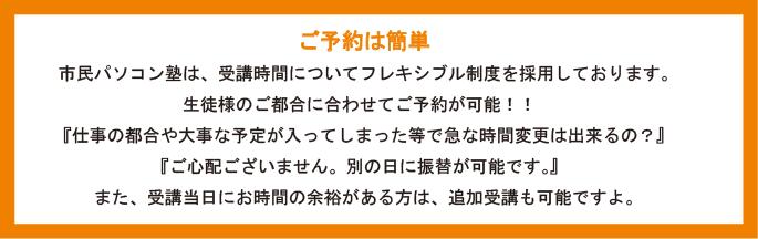sc-shimokitazawa05.png