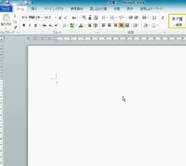 Word(ワード)基本講座という、Word(ワード)の基本操作を学ぶ入門講座の説明画像