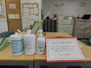 刈谷校 教室中央テーブル