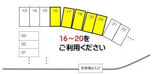 ★新・半田駐車場案内図_01-2